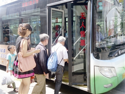 好消息!河北5市这些人可以免费乘公交啦!