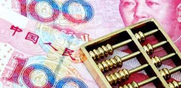 财政部将加快推进多个税种立法