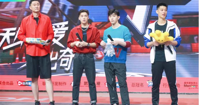 """《我要打篮球》定档8月21日 李易峰、邓伦""""球商""""惊人"""