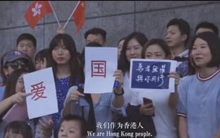 香港,我们来守护!