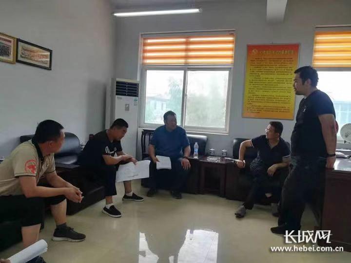 """峰峰矿区临水镇:扫黑除恶打出""""四抓四有""""组合拳"""