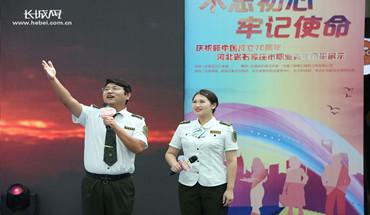 石家庄举办职业青年风采展示活动