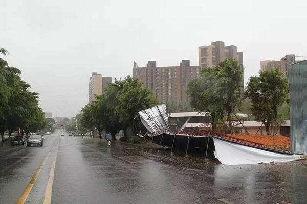 男子网上诅咒台风来临楼倒塌涉寻衅滋事被行拘14天