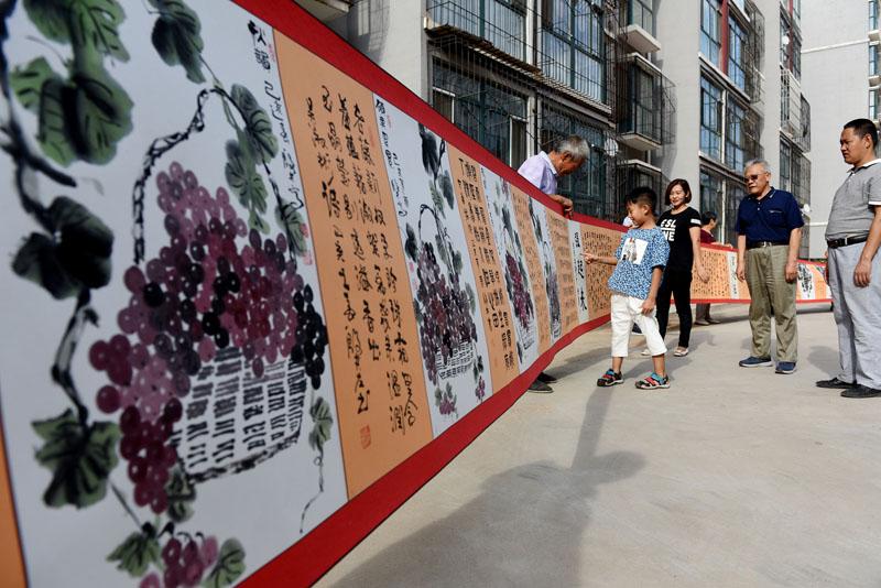祖孙三代绘20米书画长卷