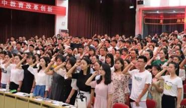 定州市教育局组织296名新聘教师开展岗前培训