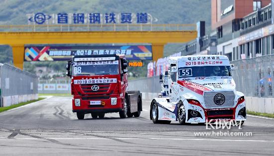 2019中国卡车公开赛在秦皇岛首钢赛车谷开赛