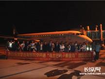 秦皇岛北戴河机场首次开通至乌兰巴托国际航线