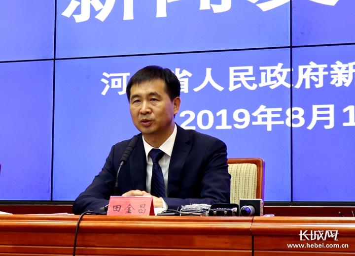 3069家企业登记进驻雄安新区 集聚京津创新要素