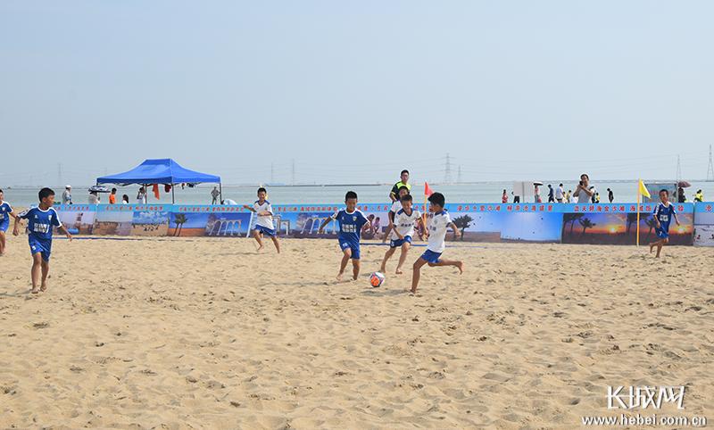 """渤海新区""""沧海杯""""沙滩排球、足球邀请赛开幕"""