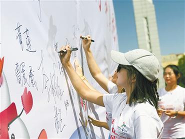"""廊坊举行""""我为北京冬奥会备热血""""签名活动"""