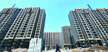 金融调控加码 房地产市场平稳运行