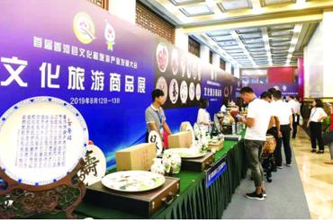 香河:全力推进省级全域旅游示范县创建工作