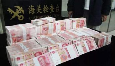 两旅客携带近百万元人民币现钞出境被查