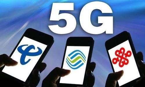 4G降速为5G让路?三大运营商回应来了 真相是……