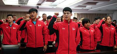 河北代表团188人出征全国第十届残运会