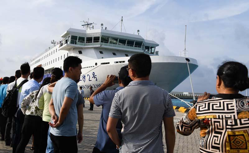 """""""三沙2号""""补给船完成首航"""