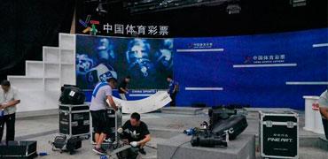中国体育彩票开奖场地全新升级回顾