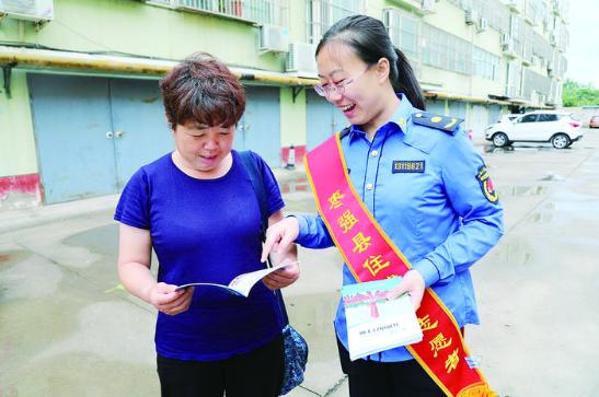 枣强县住建局开展创建文明城宣传活动
