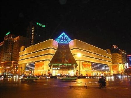 石家庄市夜经济建设将提升12条特色商业街区