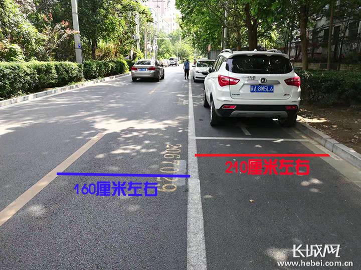 石家庄:智慧泊车挤占行车道,机动车无路可走