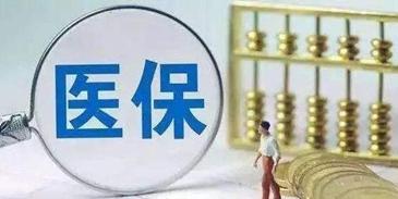 承德医保参保人在天津有了定点医院
