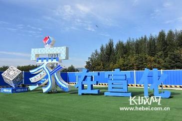 宣化区滨河新城今日开工:生态宜居未来可期