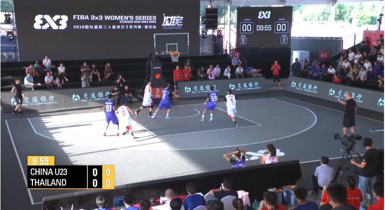 【直播回放】国际篮联三人篮球淘汰赛