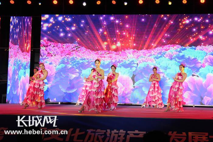 永清县举行首届文化旅游产业发展大会