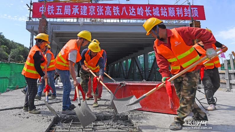 京张高铁站房主体结构建设全部完成