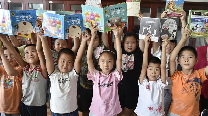 河北香河:书香伴假期