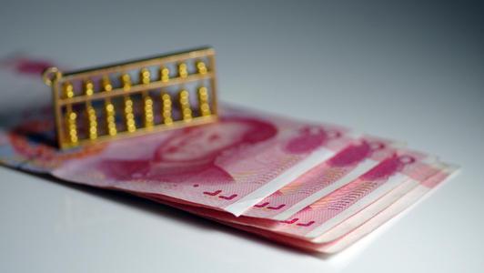 中国结算完善自律管理对象范围