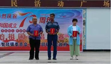 南智邱镇:嘹亮歌声庆祝新中国成立70周年