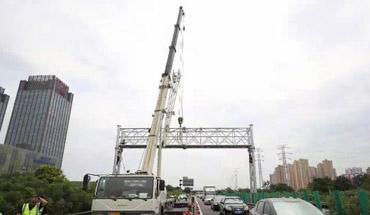 石太高速首个ETC门架安装完成