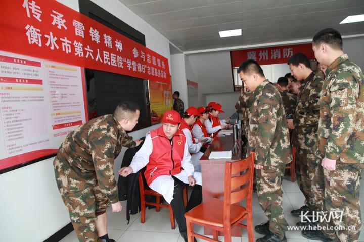 衡水市六院举办传承雷锋精神系列志愿服务活动