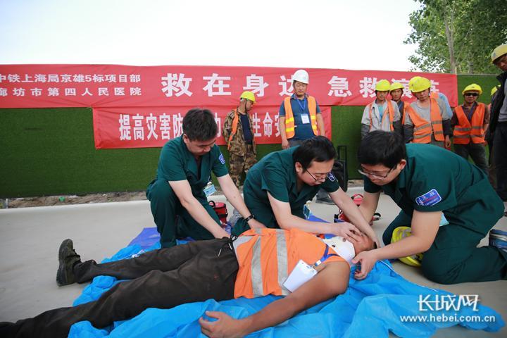 廊坊市四院:提高灾害防治能力 构筑生命安全防线