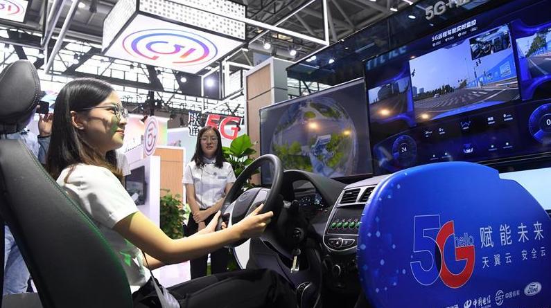 5G技术亮相2019中国国际智能产业博览会