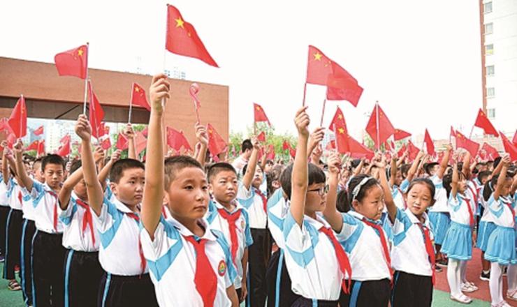 """开学第一课——""""我们都是护旗手"""""""