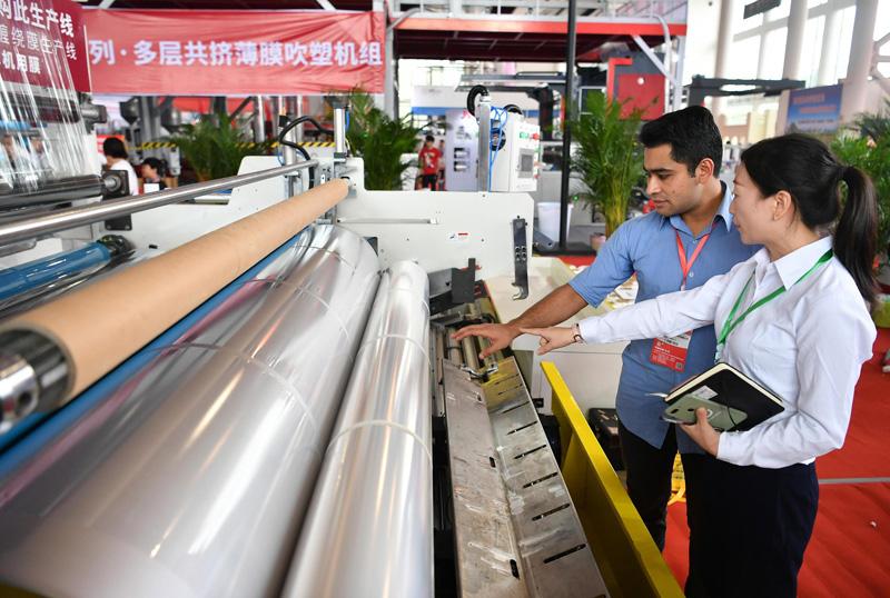东光塑料包装国际博览会