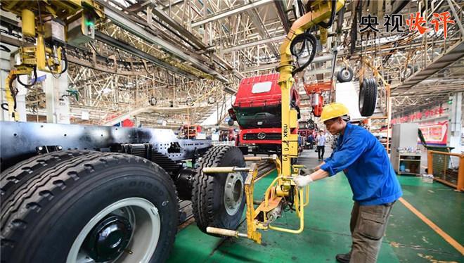 发挥优势提升产业基础能力和产业链水平