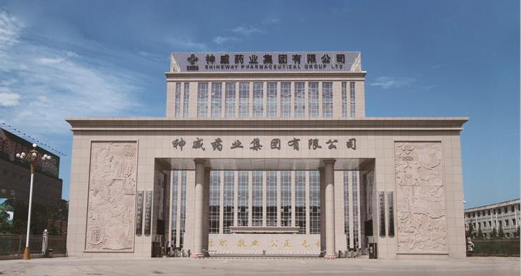 神威药业集团跻身2018中国医药工业百强企业