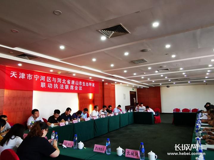 视频|严查交界区域环境违法行为 津冀生态环境联动执法在行动