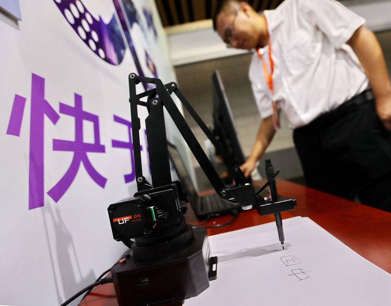 中国软件创新发展大会开幕