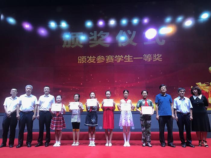唐山邮政杯建国70周年全市中小学书信大赛活动落幕