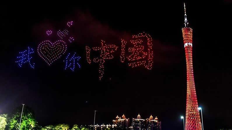 广州999架无人机点亮夜空