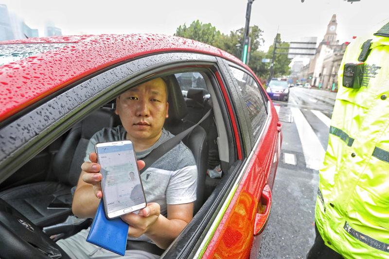 """上海正式启用""""电子亮证"""""""