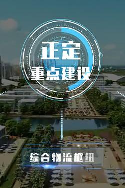"""@河北人:中国自由贸易试验区的""""朋友圈""""有更新"""