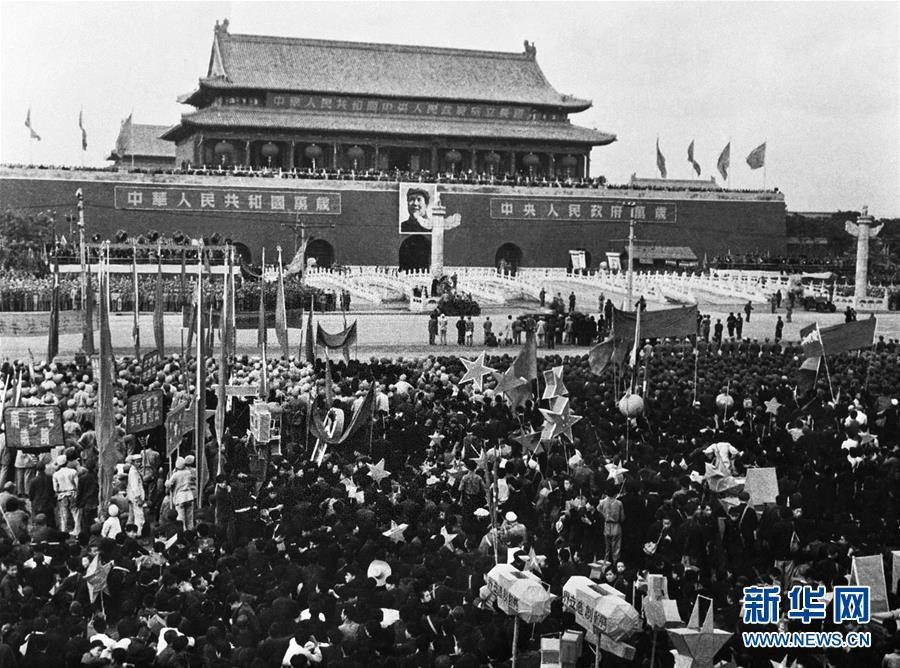 【�и۲�Ʊע��_壮丽70年·奋斗新时代——新中国峥嵘岁月】新中国诞生