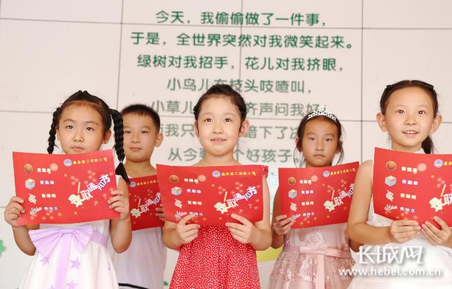 开学季 蠡县三小一年级新生领到入学通知书
