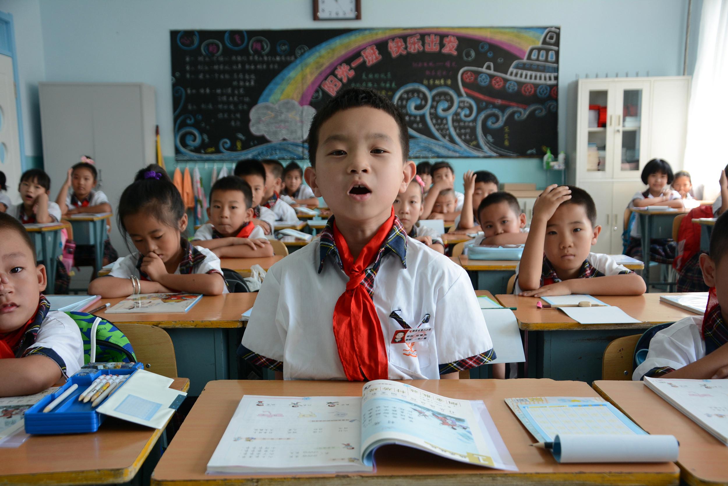 石家莊市全面推行小學生校內課后服務
