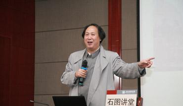 听专家回顾新中国70年伟大历程